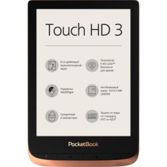 PocketBook 632 Touch HD 3 Spicy Copper (PB632-K-CIS)