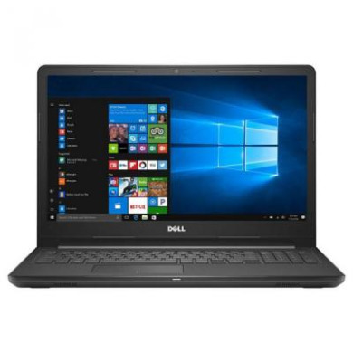 Dell Inspiron 3567 (I3534S2DDL-63G)